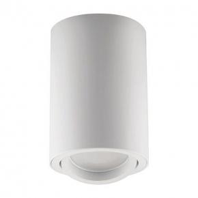 Oprawa sufitowa w kolorze białym 35W GU10 03537 BEMOL DWL IDEUS
