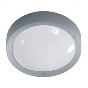 Plafon w kolorze srebrnym 60W E27 IP54 00324 FRYLIA HPD-324 IDEUS