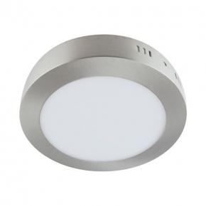 Plafoniera LED matowy chrom 18W 4000K MARTIN LED C IDEUS