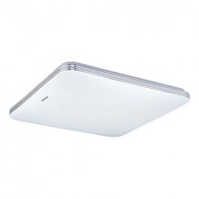 Plafoniera LED 20W biała kwadratowa z neutralnym światłem 4000K 1360lm 03514 ADIS LED DSLIM IDEUS