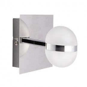 Kinkiet LED z ciepłym światłem chrom 2x3W 3000K 02846 GABI SMD LED 1D IDEUS
