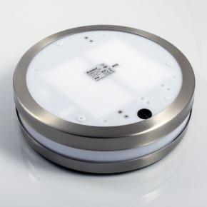 Plafoniera hermetyczna okrągła JURBA 2 x 18W DL-218O KANLUX 8980