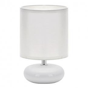 Biała lampka nocna do czytania PATI E14 WHITE 03143 IDEUS