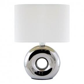 Nowoczesna lampka biurkowa...