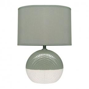 Elegancka lampka na biurko...