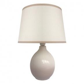 Lampa stołowa kremowo-szara...