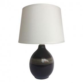Elegancka lampka na stolik...