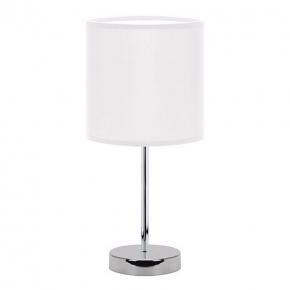 Elegancka biała lampka...