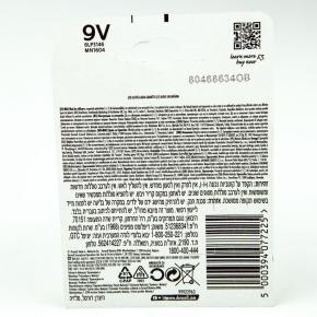 Baterie - bateria alkaliczna 9v 6lp3146/mn1604 duracell