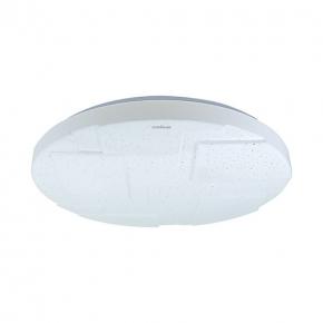 Okrągła plafoniera LED w...
