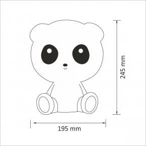 Oswietlenie-do-pokoju-dzieciecego - lampka nocna dla dzieci panda led 2,5w czarno-biała polux