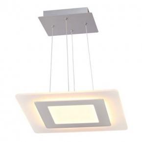 Lampa sufitowa kwadratowa...
