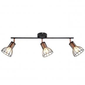 Kinkiety - lampa sufitowa industrial do loftu spot sofia 3*e14 polux