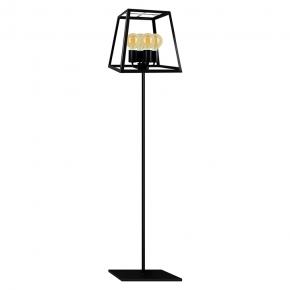 Lampa stojąca podłogowa...